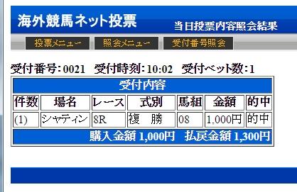 Baidu IME_2017-4-30_17-57-7