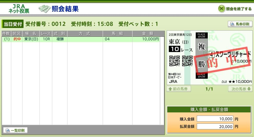 Baidu IME_2017-5-28_16-15-42
