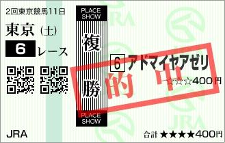 Baidu IME_2017-5-27_15-37-50