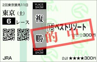 Baidu IME_2017-5-27_15-41-28