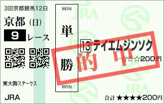 Baidu IME_2017-5-28_16-36-19