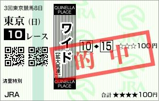 Baidu IME_2017-6-25_15-36-23