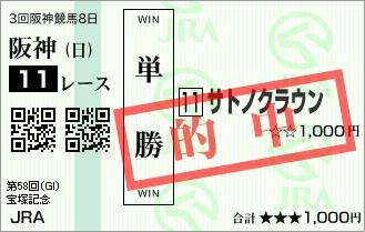Baidu IME_2017-6-25_15-52-55