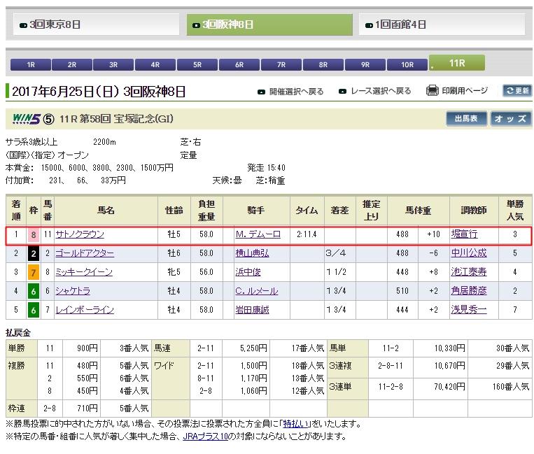 Baidu IME_2017-6-25_15-55-16