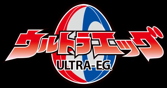 logo_ウルトラエッグ