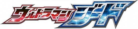 logo_geed.jpg