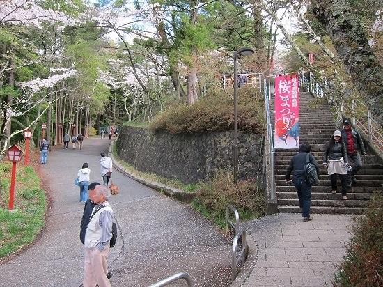 浅間神社2日目坂道