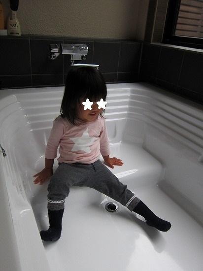 君津の森風呂2