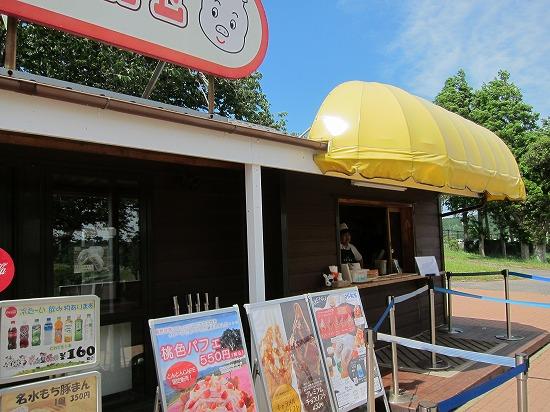 マザー牧場アイス売り場