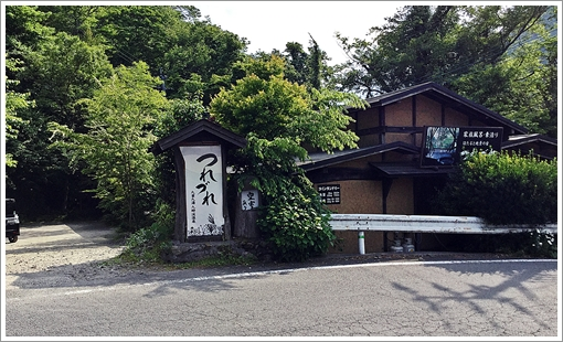 kyusuikei_tureture01.jpg