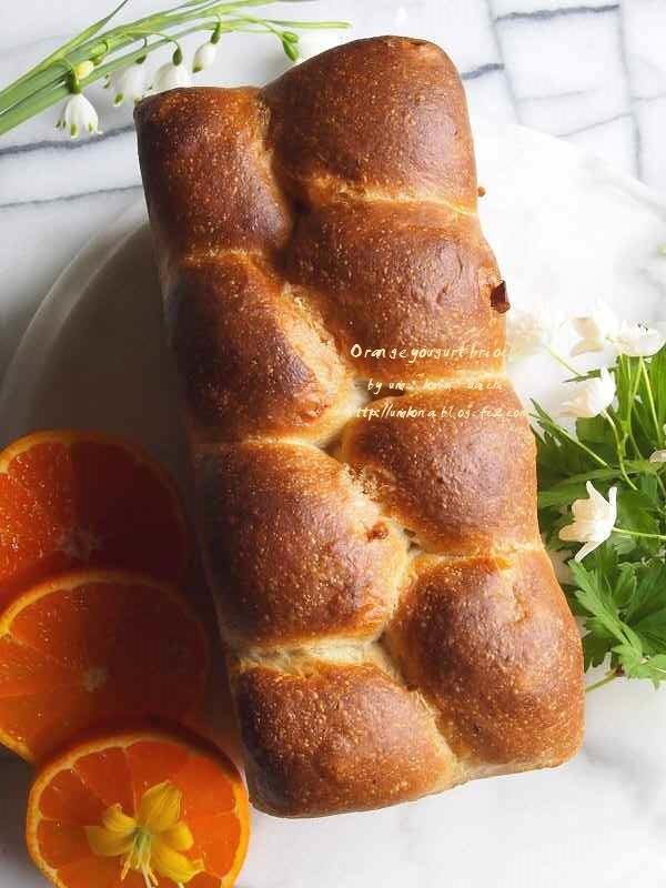 初夏のオレンジヨーグルトブリオッシュ3