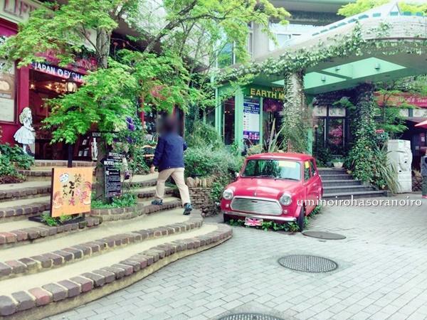 湯布院 floral village2