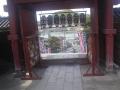 浄土寺からの眺め