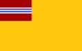 華南共和国