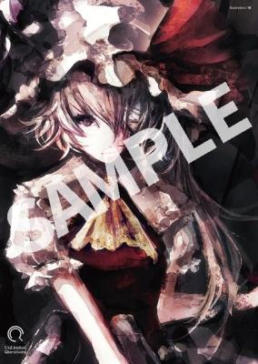 sample_庵_フラン_H640