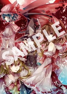 sample_月穂_幻想黙示録_H640