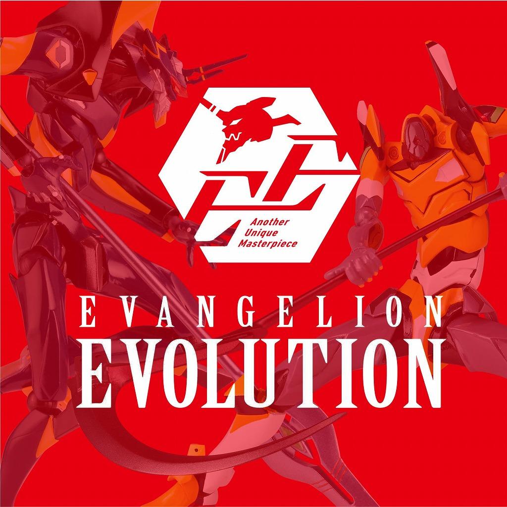 ee2_image01.jpg