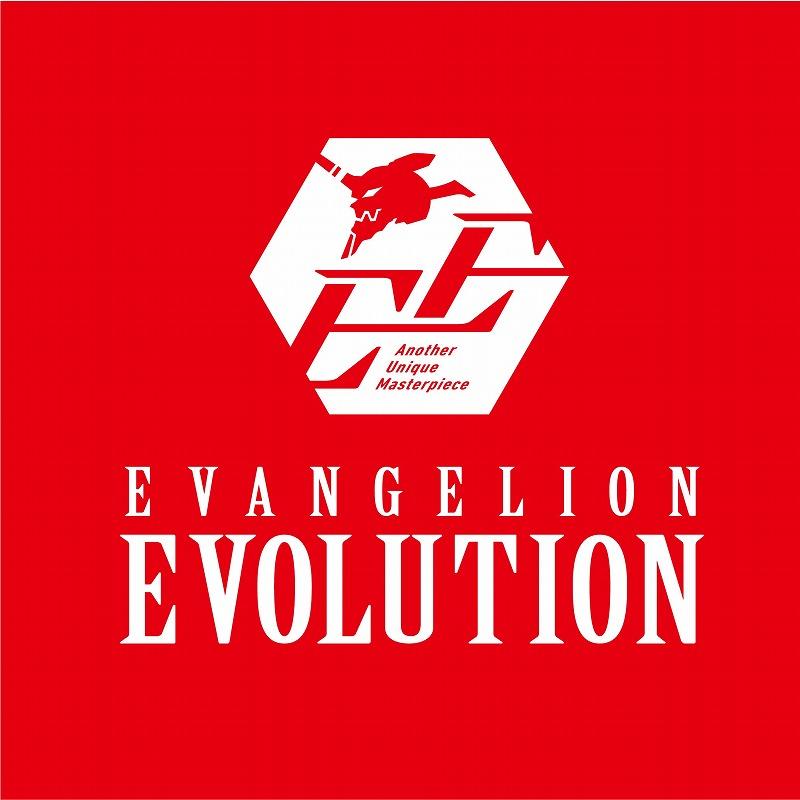 ee_image01.jpg