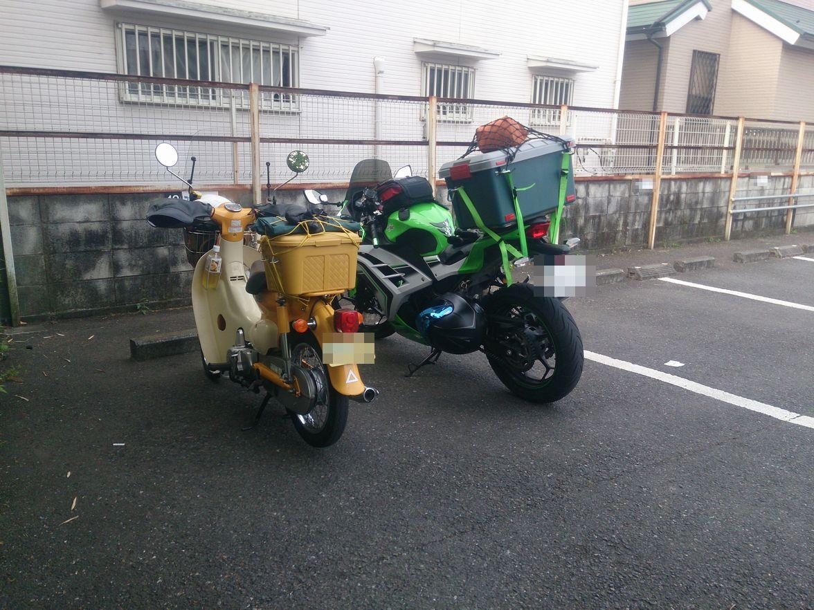 20170507_0.jpg