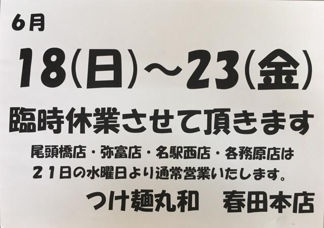 fc2blog_201706122112461ab.jpg