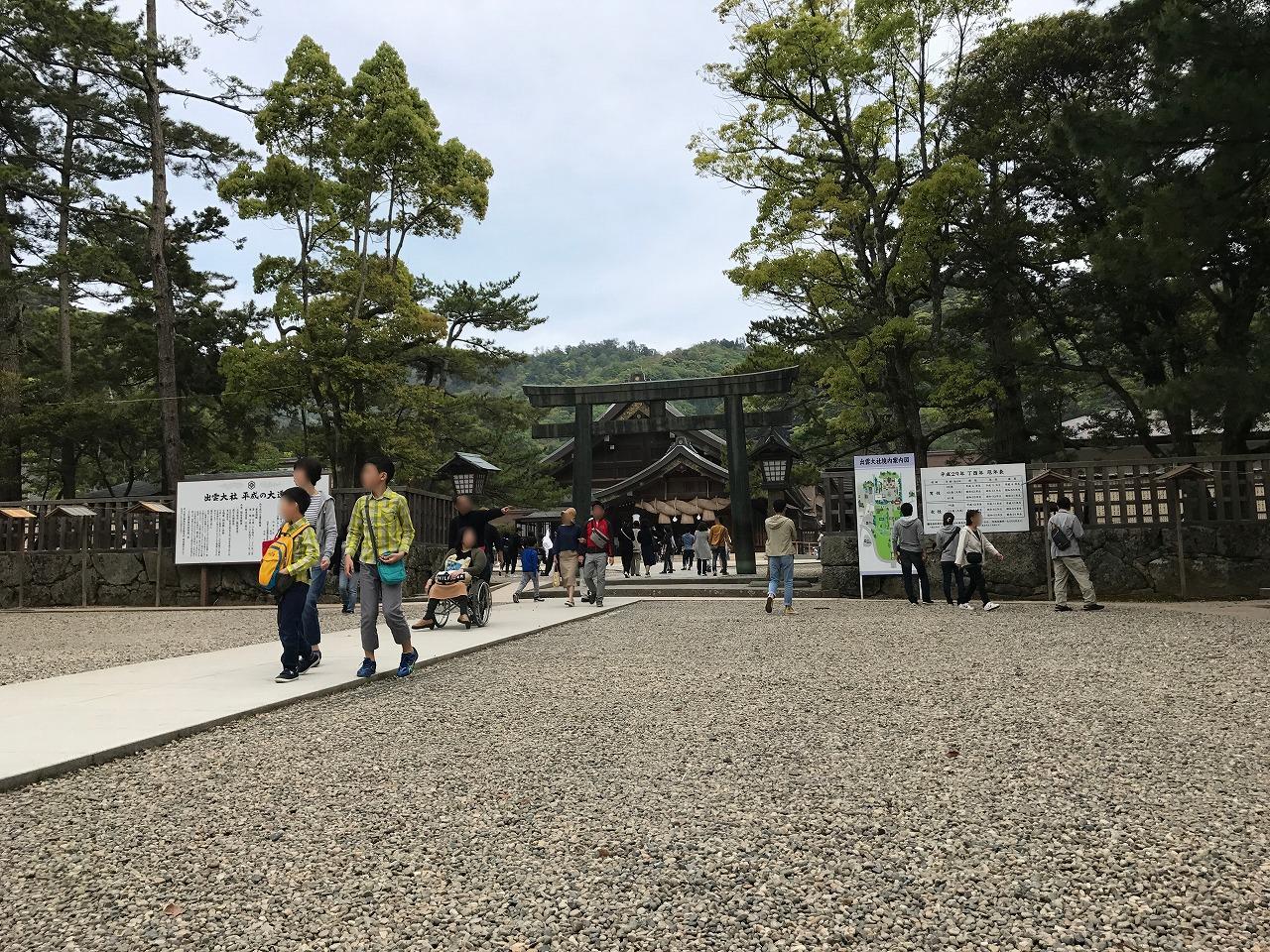 20170503-IzumoTaisha-I03.jpg
