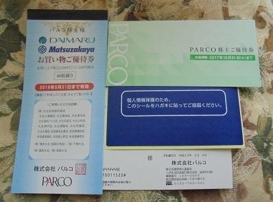 DSC01975.jpg