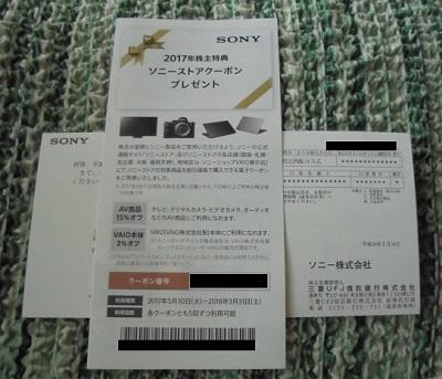 DSC02171.jpg