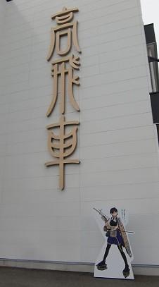 fkk (2)