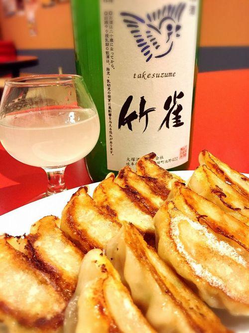 京都市嵯峨嵐山向日市評判の良い中華料理店口コミ評判感想ほぁんほぁん点心人気