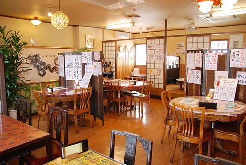 向日市京都市嵯峨嵐山評判の良い本格中華料理店評判口コミ感想ほぁんほぁん点心人気