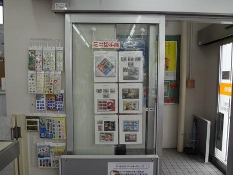 1248小田原