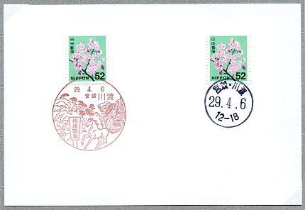 0795川渡