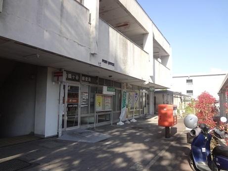 1880鶴ヶ谷