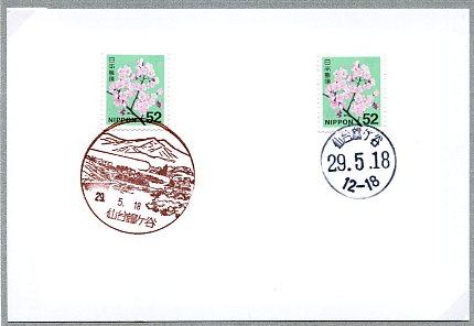 0966鶴ヶ谷
