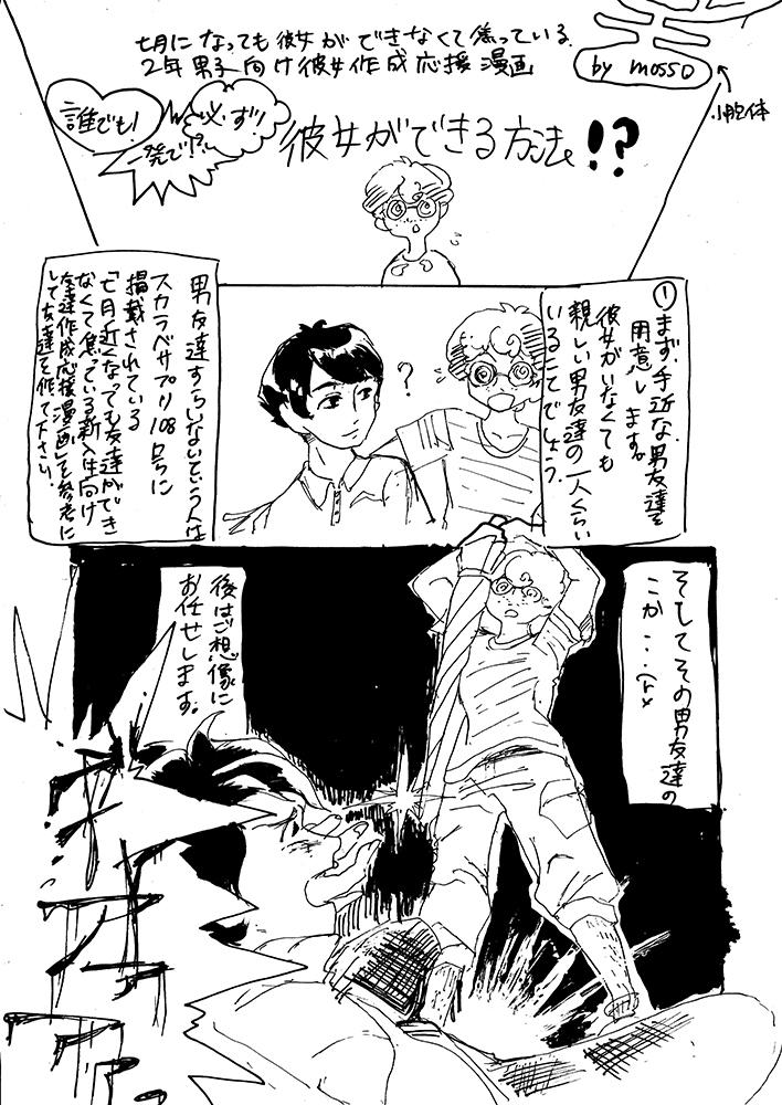 7kano001.jpg