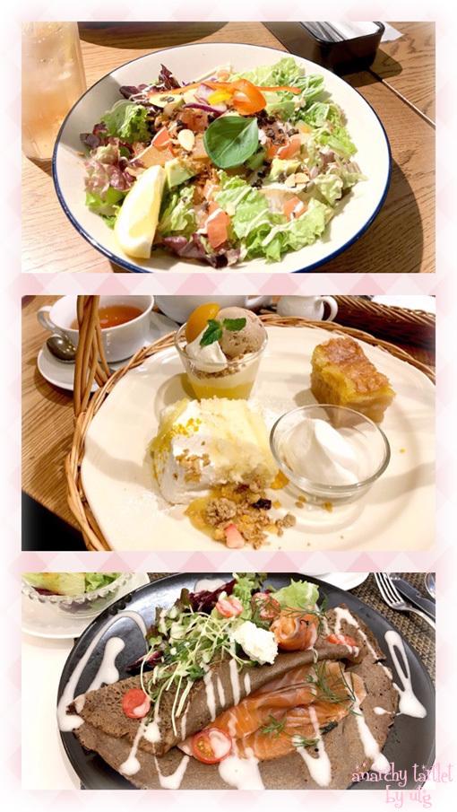 ひたすら食べてた。