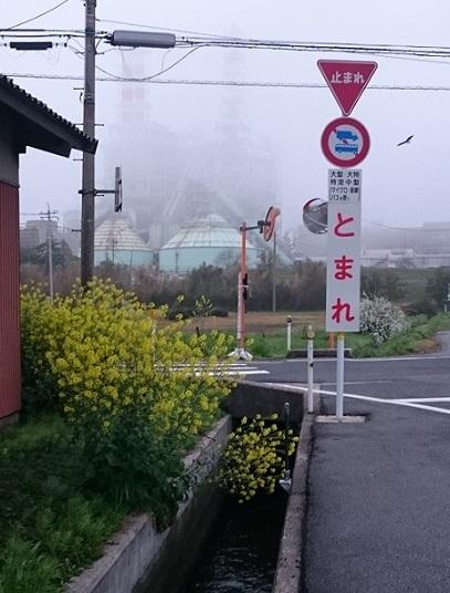 朝もやの工場2
