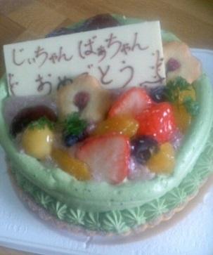 義父母お誕生日ケーキh29