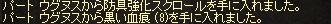 14_201706031716465bc.jpg
