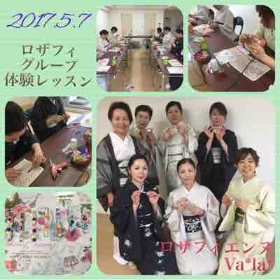 fc2blog_20170508065645580.jpg