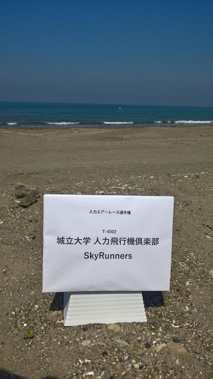 岩井海岸ロケ(2017520)_170604_0001