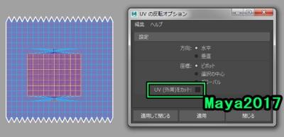 FlipUVs001.jpg