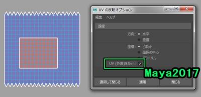 FlipUVs002.jpg