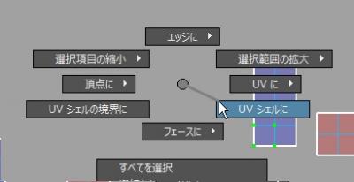 UVEditor17.jpg