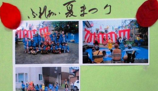 2017-06-12chonaikai11.jpg