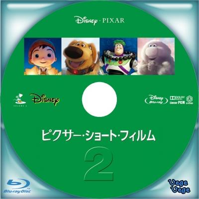 ピクサー ショート・フィルム2 B