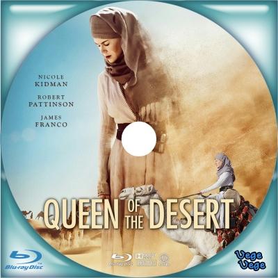 アラビアの女王 愛と宿命の日々 B2