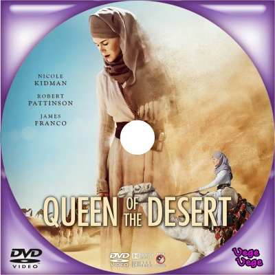 アラビアの女王 愛と宿命の日々 D2