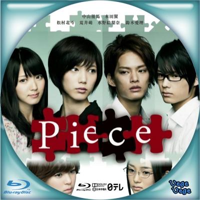 Piece B