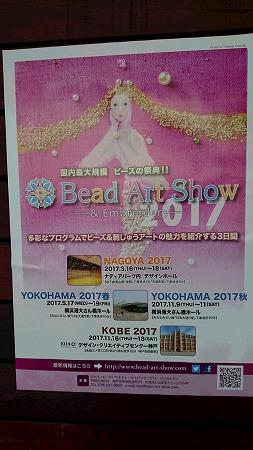 DSC_1025_20170518000116fc3.jpg